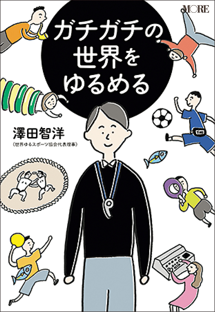 お笑いコンビ たんぽぽ・川村エミコ初のエッセイ集にグッとくる。「わたしもかわいく生まれたかったな」【おすすめ本】_1