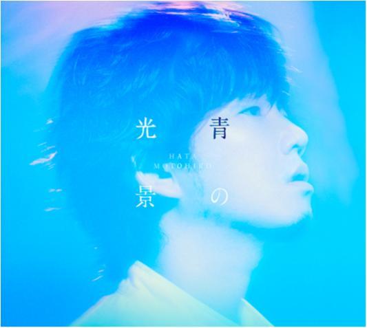 今月のオススメ★MUSIC 『青の光景』『Shine』『DENKI GROOVE THE MOVIE? –THE MUSIC SELECTION-』_1