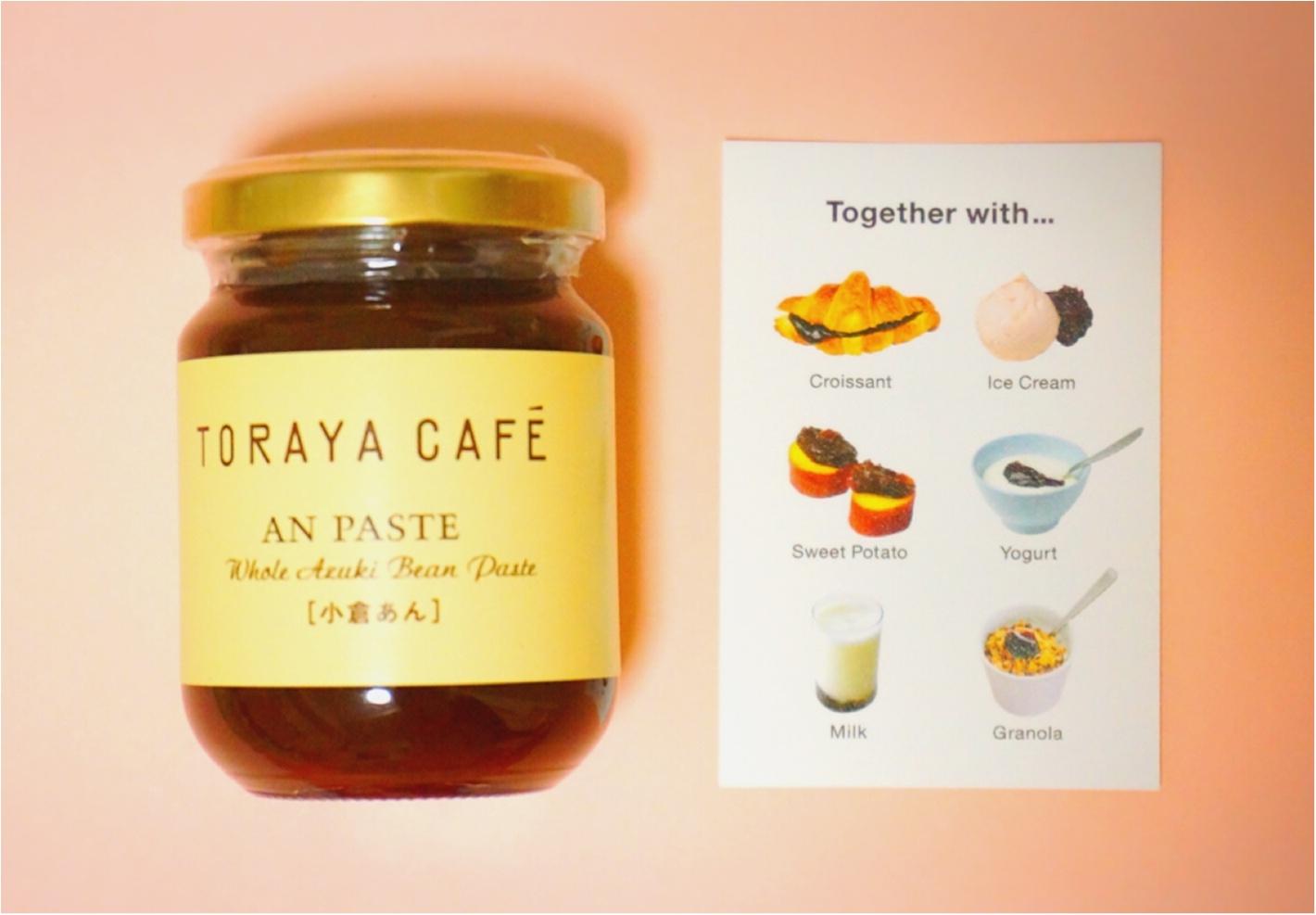 年末年始の手土産にも❤️️【TORAYA CAFE】でしか買えない《新感覚ジャム》がおいしすぎるっ_6