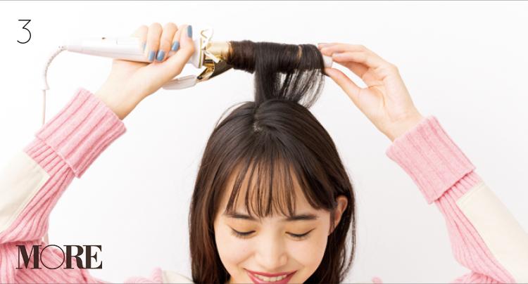 マンネリ打破!! 今っぽロングヘアアレンジが、手持ちのヘアアイロンでさっと完成する3テクニック♡ 記事Photo Gallery_1_7