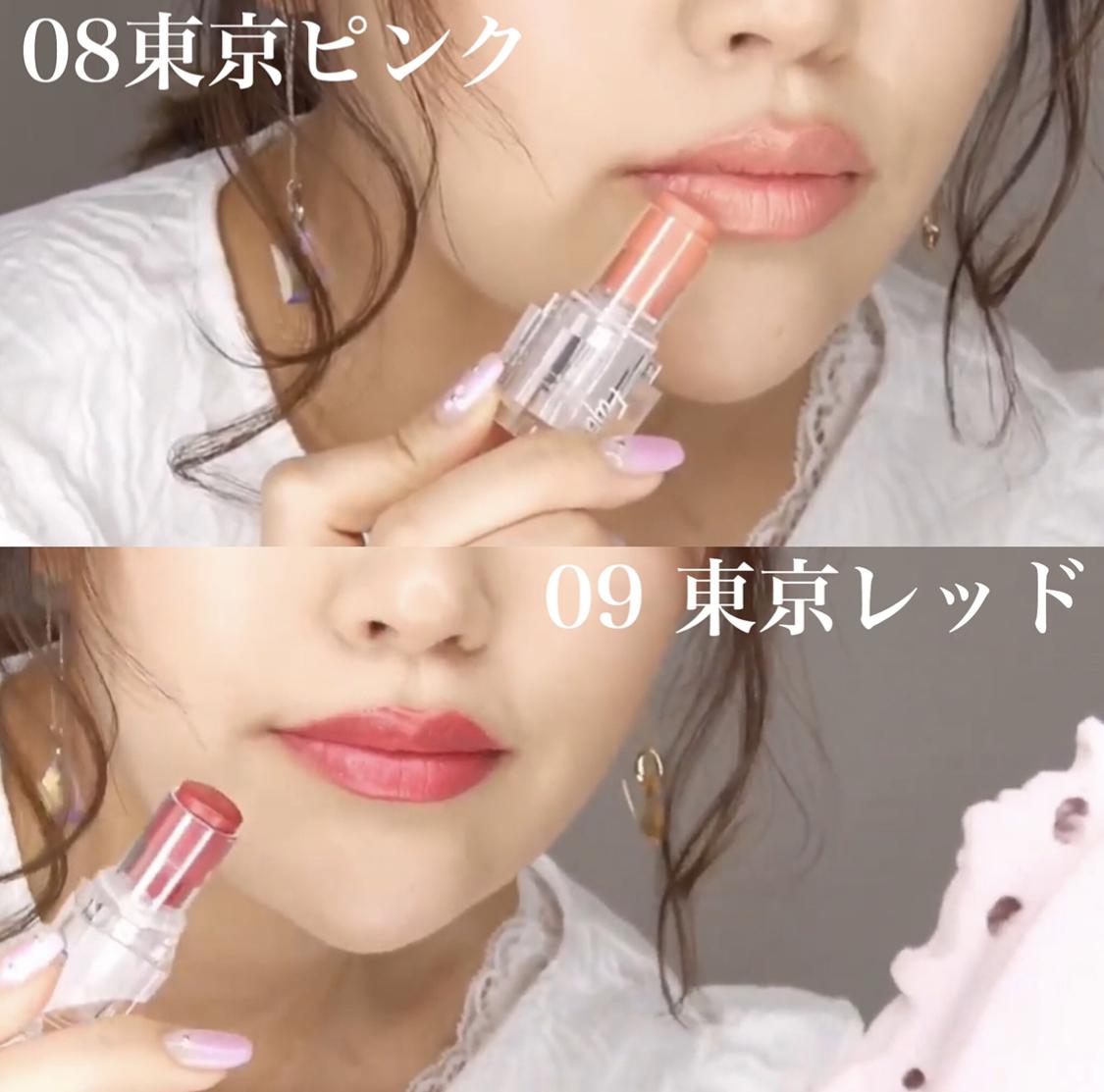 『Fujiko』の新作アイシャドウ&リップ新色! 美容家立花ゆうりが5/30発売の新作を全部お試し!!_3