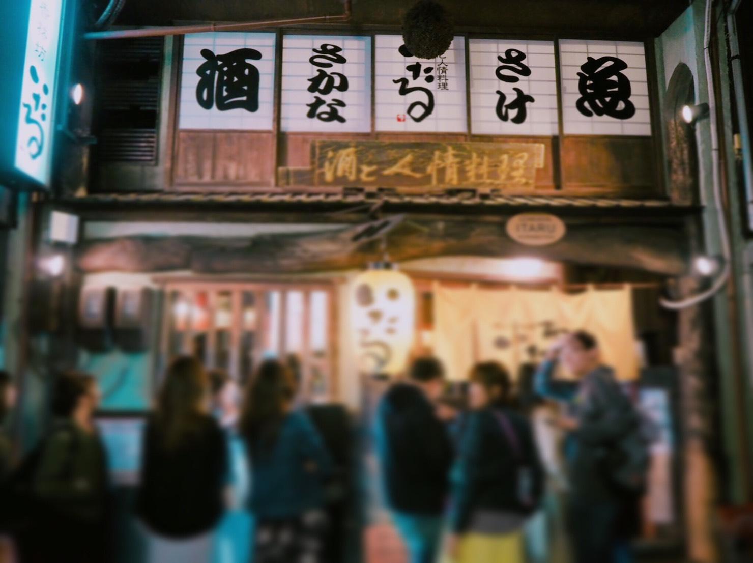 【金沢女子旅】1日目♡金沢グルメ 《いたる》_2