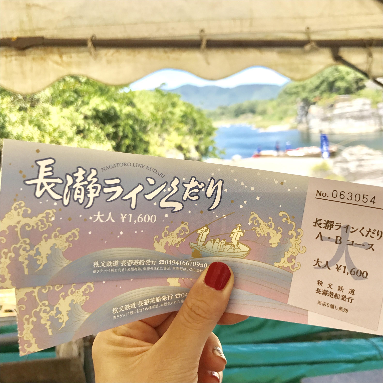 《秋の行楽シーズン》池袋から約80分!【秩父・長瀞】日帰り旅行のススメ♡_3