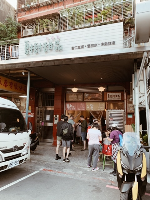 《台北のカフェ》レトロかわいい「迪化街」のおしゃれなカフェ&スイーツ店をご紹介♪【 #TOKYOPANDA のおすすめ台湾情報 】_7