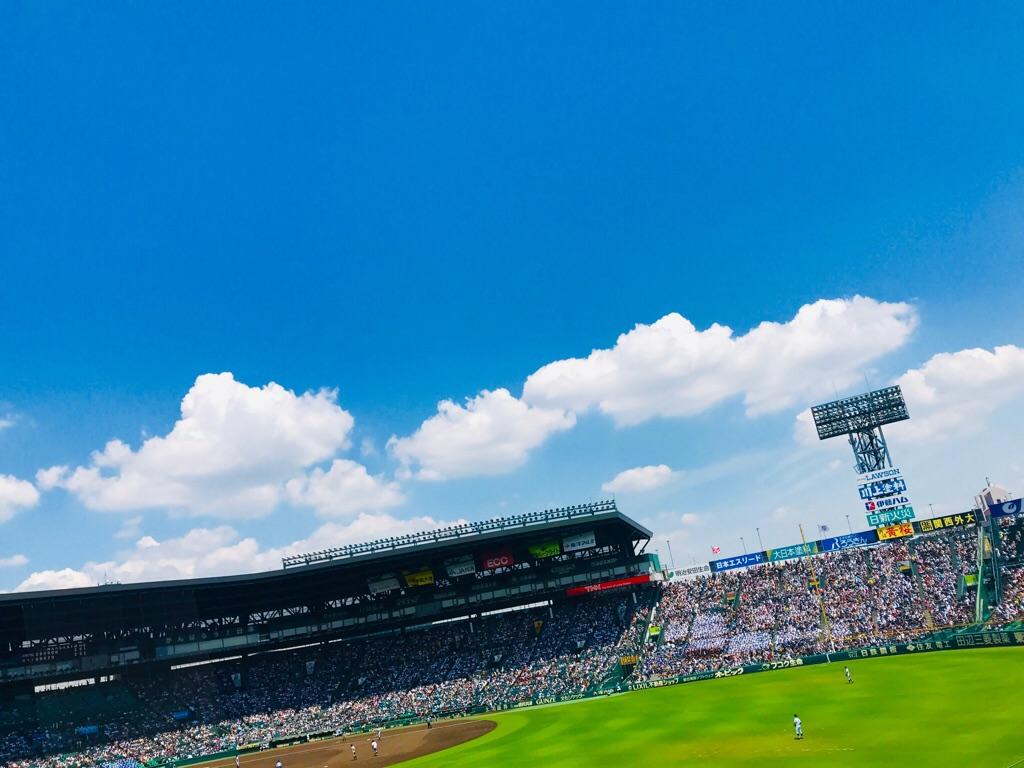 【高校野球】熱戦!感動!夏の風物詩《甲子園》現地観戦してきました♡_6