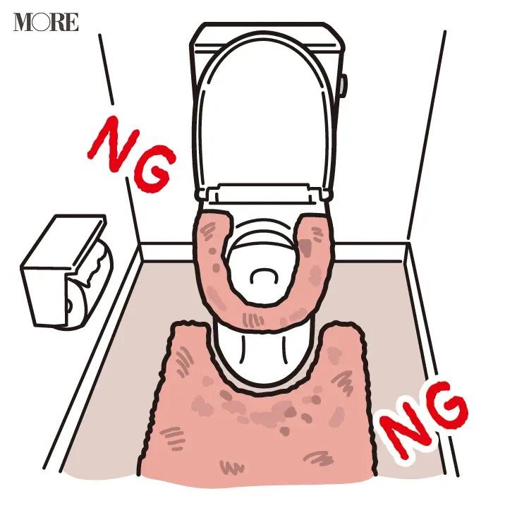 風水の開運掃除法でNGとされる汚いトイレマットなどが置かれたトイレ
