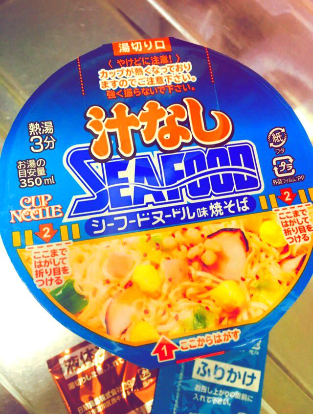 【トレンド隊】夏に食べたい汁なしカップ麺★あのカップヌードルから汁なしの新商品が!!_1