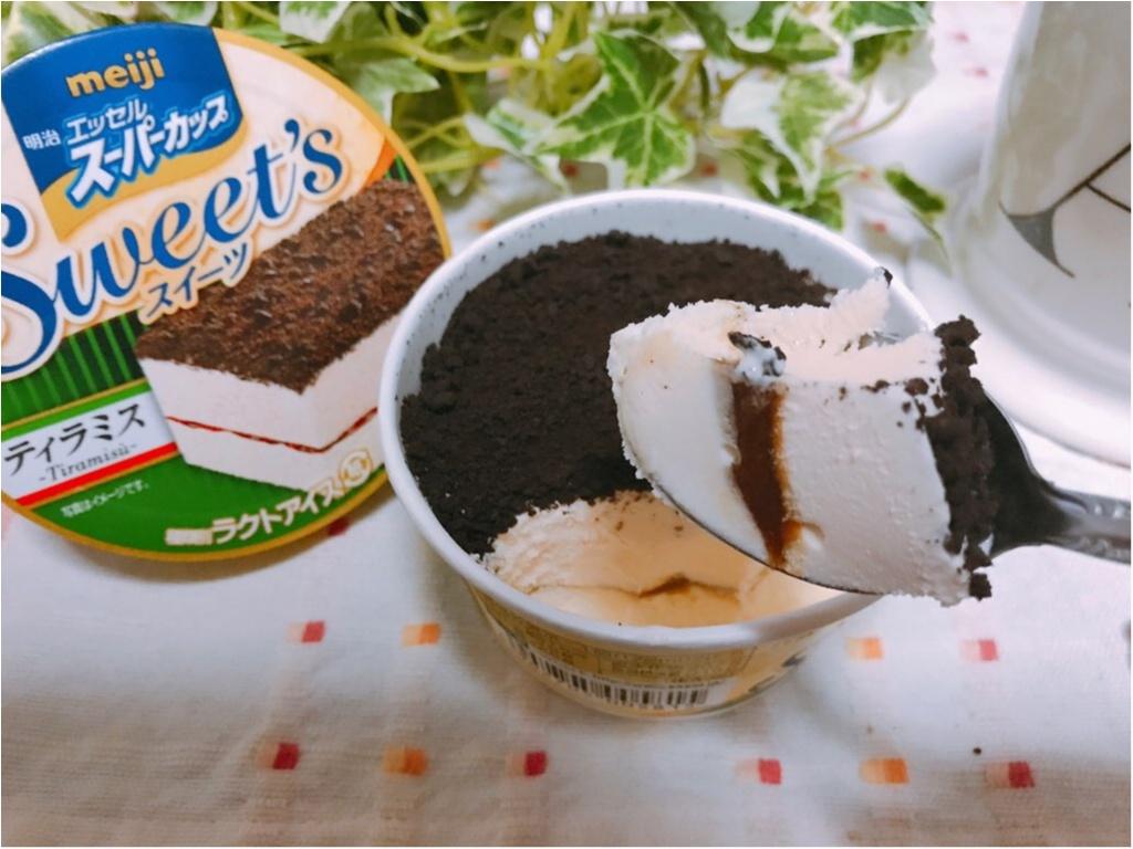 乃木坂46のCMでお馴染み【スーパーカップ】ケーキなの?アイスなの?『Sweet's』シリーズから《ティラミス》が登場★_4