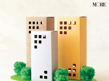 家を買うともらえるお金って? 夫婦ふたり暮らしの場合の「かかるお金」&「もらえるお金」
