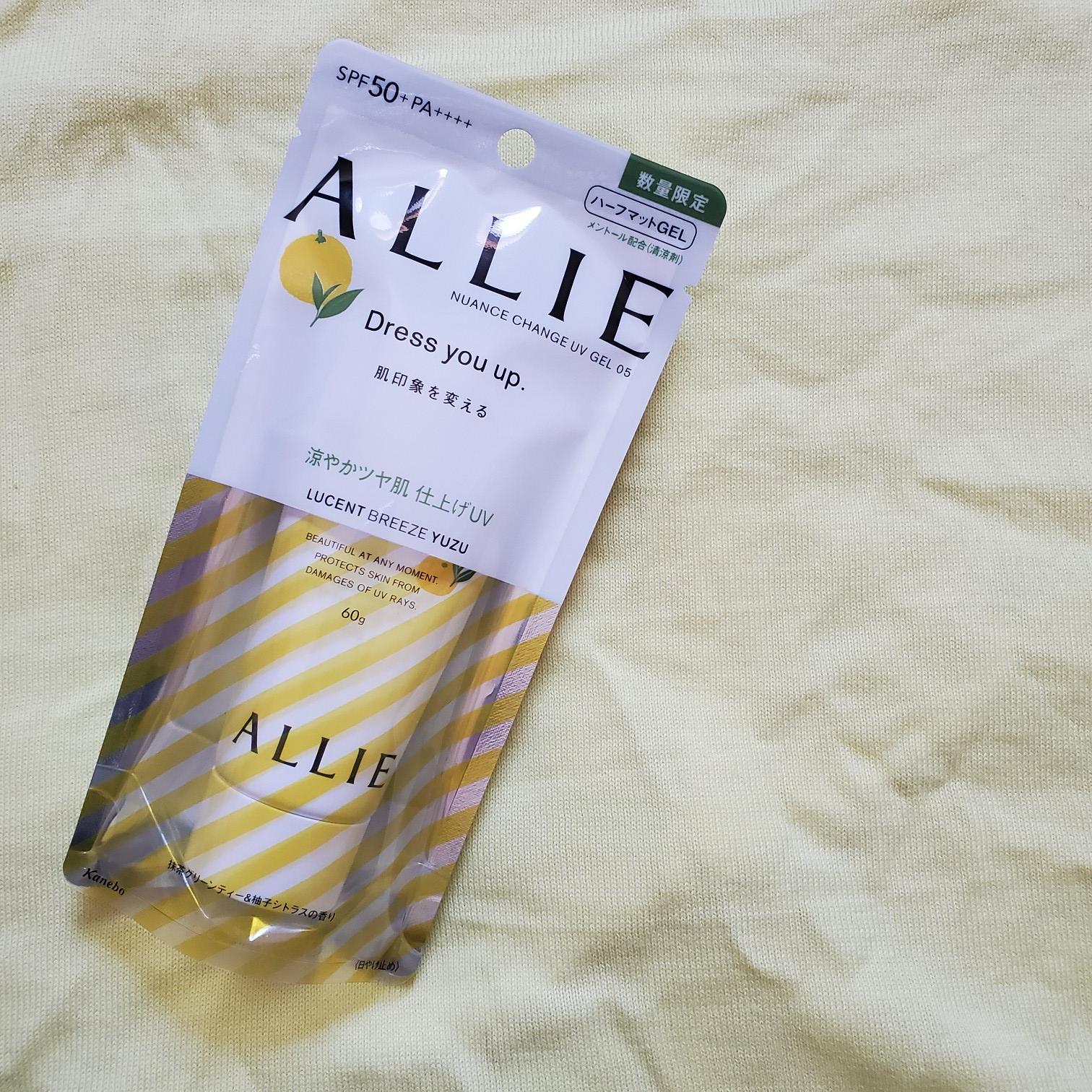 《夏の日焼け止め》数量限定さわやかに香る柚子シトラス【ALLIE】_3