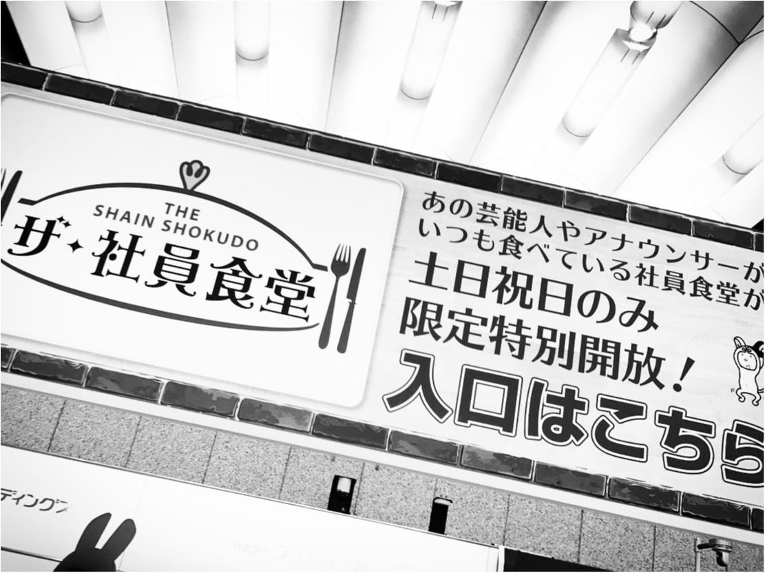 """お台場の """" 夏 """" の恒例イベント【お台場夢大陸2017】に行ってきました ♪_5"""