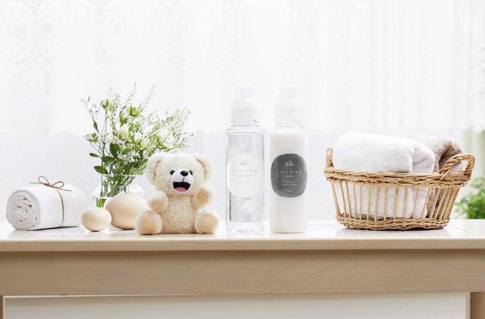 おしゃれ着も洗える、パッケージもおしゃれ♡ 衣料用洗剤「ファーファ ココロ」って知ってる? _1