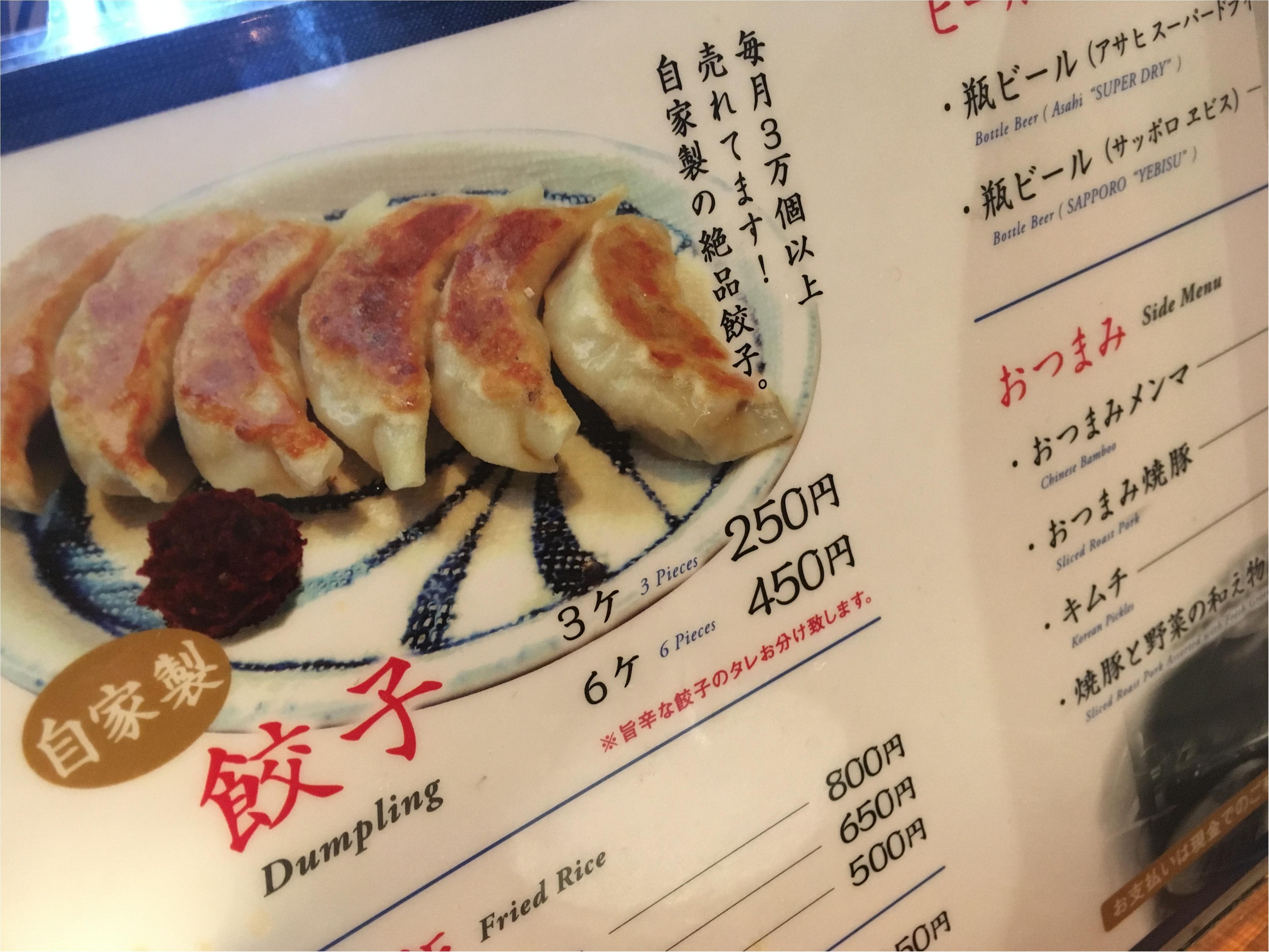 赤坂で食べたピリ辛ラーメン。_4