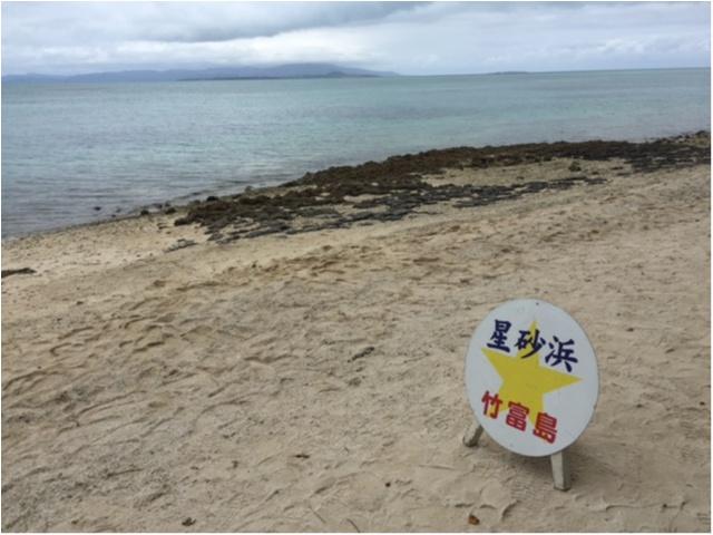 【沖縄離島の旅⑥】竹富島の魅力にすっかりハマりました♡_3