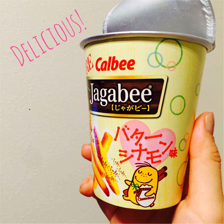 最近のハマりもの!MOREとのコラボ商品♡ジャガビーバターシナモン味♡_3