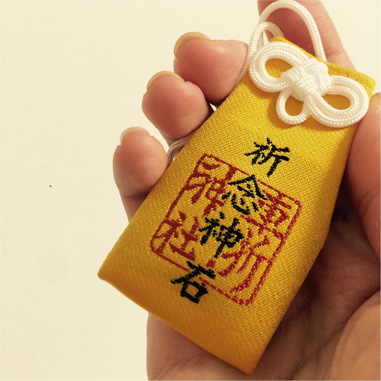 【京都】芸能人が殺到する!?車折神社で必勝祈願!!_4