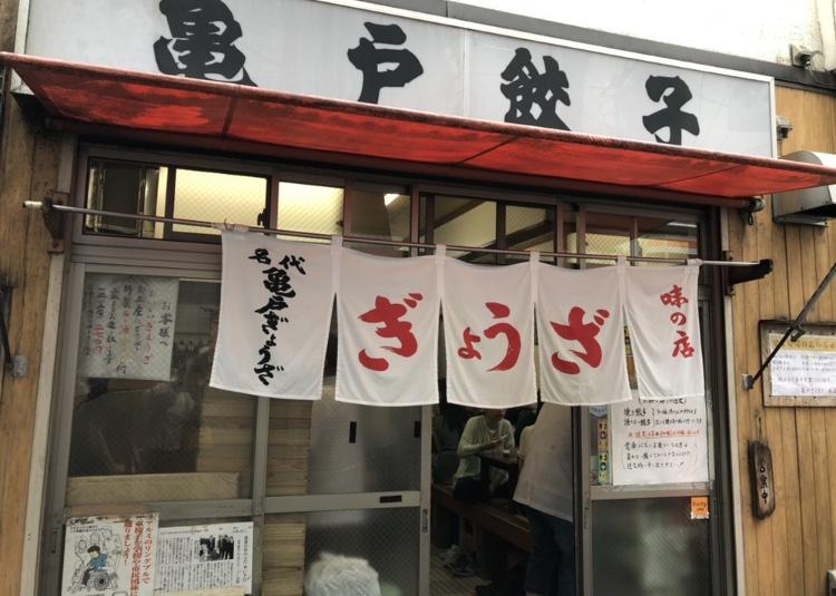 【ご当地♡東京】下町さんぽ《亀戸》を巡って来ました!_1