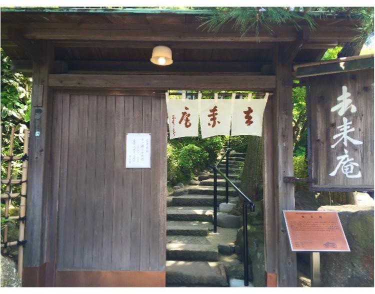 【FOOD】えっ!!鎌倉でこれを食べずに帰るんですか?!鎌倉に来たら必ず食べてほしいふたつのフード_2