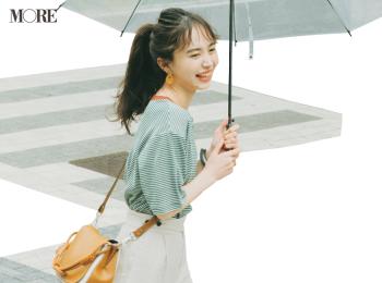 【今日のコーデ】<井桁弘恵>細ボーダーに白パンツの上品カジュアル。雨の日OK小物と軽快に♪