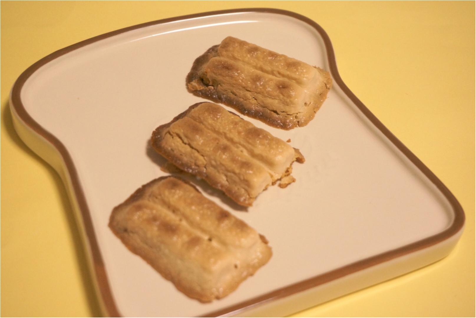《ひと手間でさらに美味しく‼︎》話題の焼きキットカットが美味すぎるっ♡_5