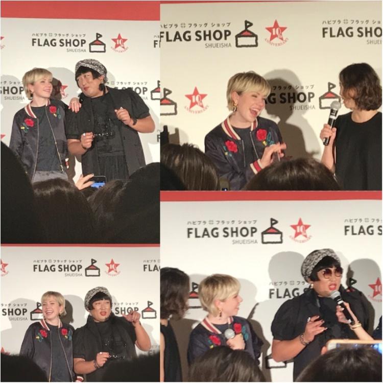 【EVENT】集英社 FLAG SHOP「10thAnniversary Party ★ CARLY RAE JEPSEN×YOKO FUCHIGAMI 」に行ってきました♡_6