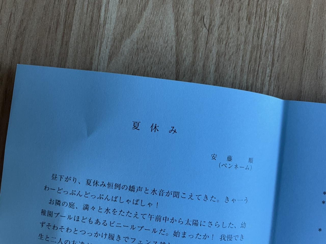 【スイーツ】夏限定!《銀座ウエスト》の「桃パイ」_5