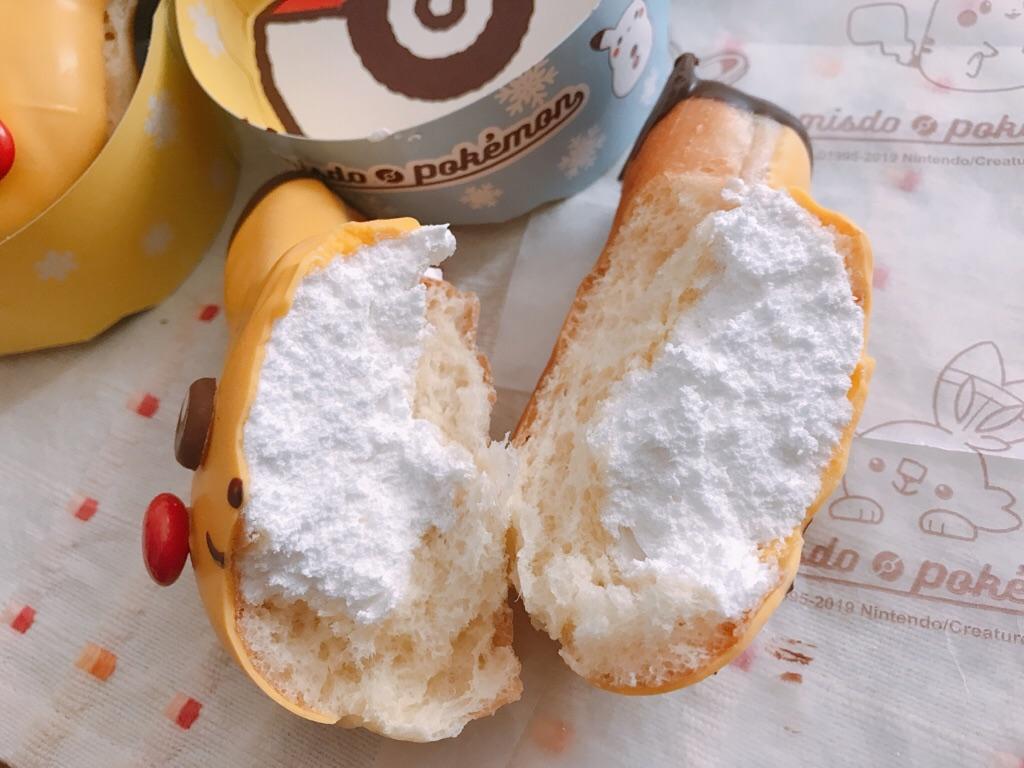 【ミスド】人気すぎてやばい!入手困難な《ピカチュウ ドーナツ》をついにGET♡_5