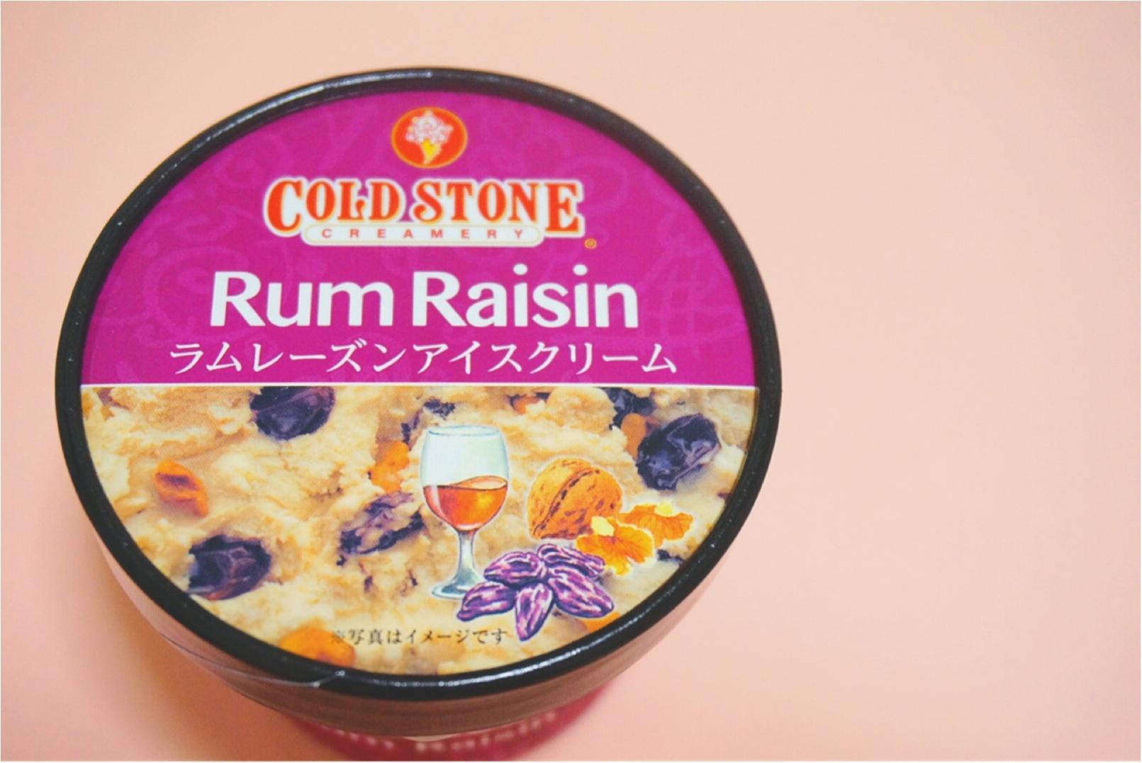 最近の【セブンイレブン限定アイス】がどれもこれもおいしすぎるっ❤️《今食べるべき冬アイス》3選!!_2