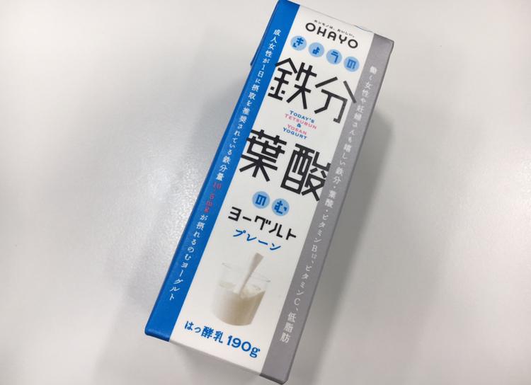 【トレ飯】鉄分チャージで生理期間の自分をメンテナンス!_1