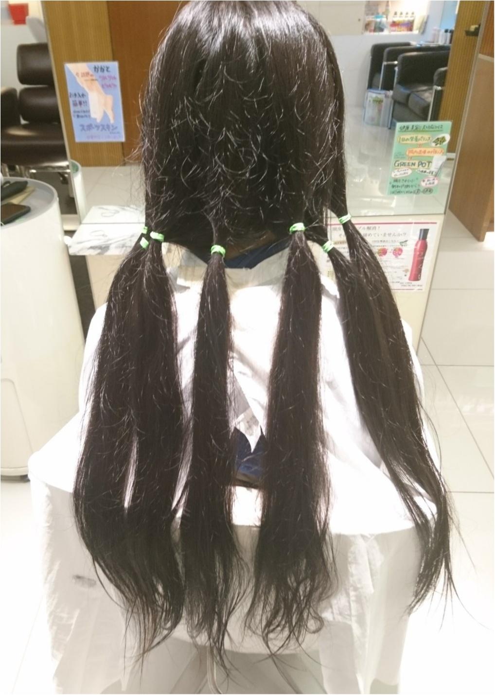 誰かのために役立つ&自分のイメチェンも叶う☆ 超ロングヘアをばっさり40cmヘアドネーションカット!_2