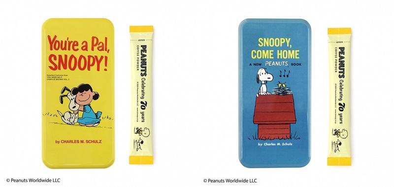 レトロな雰囲気のイラストがおしゃれ♬ 『PEANUTS』誕生70周年記念「スヌーピー コーヒー シリーズ」はいかが?_2