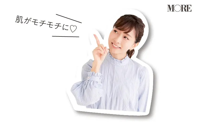 保湿ケアの際に乳液を使うと肌がモチモチになると言う石井美保さん