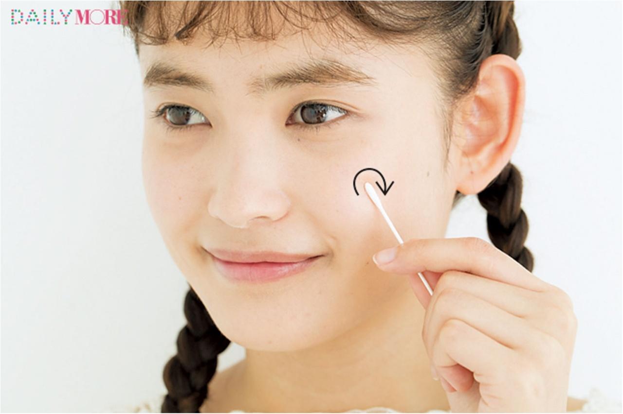 くまやニキビ、シミなどコンプレックスも解消! 人気ヘアメイク・川添カユミさんが教える「おしゃれ肌の極意」Q&A_4