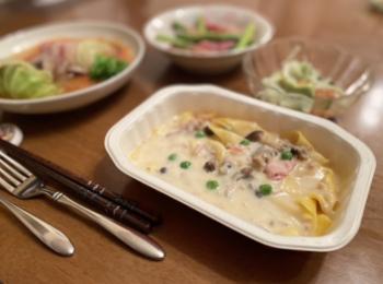 #おうちでレストラン レストランの味が自宅で味わえる!〜食卓に彩りを〜