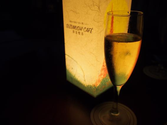 本日8/6から18日までの期間限定【SUZUMUSHI CAFE(スズムシカフェ)】で東京タワーを見ながら一杯どうぞ!_7