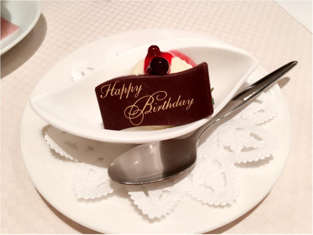 バースデーランチ♡♡♡母のお誕生日のお祝いをしました(*´꒳`*)_5