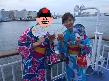 【東京湾納涼船】浴衣とビールと夜景クルーズ!