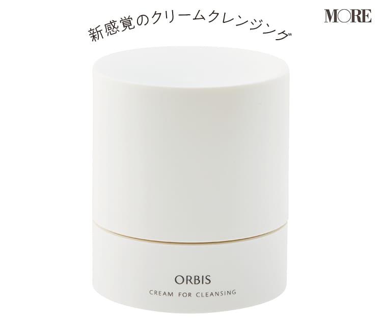 《敏感肌におすすめのクレンジング:2》オルビス オフクリーム