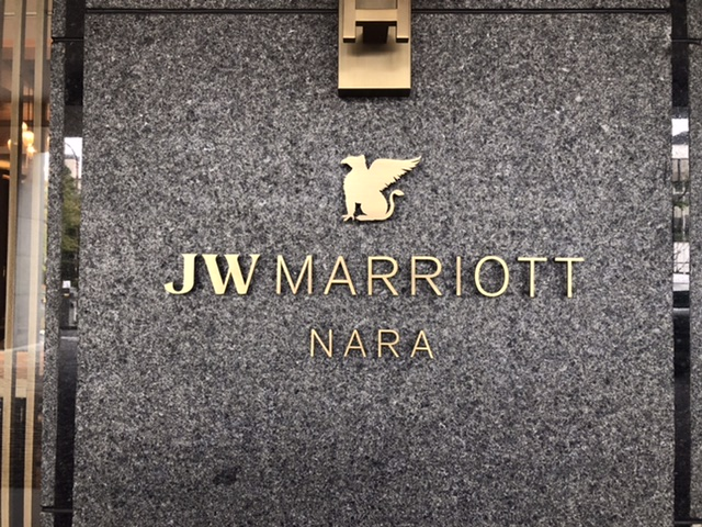 JWマリオットホテルの外観の写真