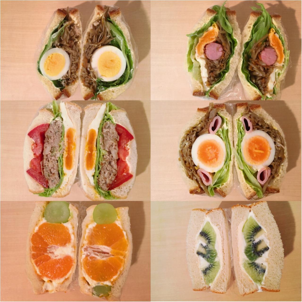 【料理▶はる断サンド☺】#萌え断シリーズ第2弾★朝から栄養満点♪オススメ朝ごパン_1