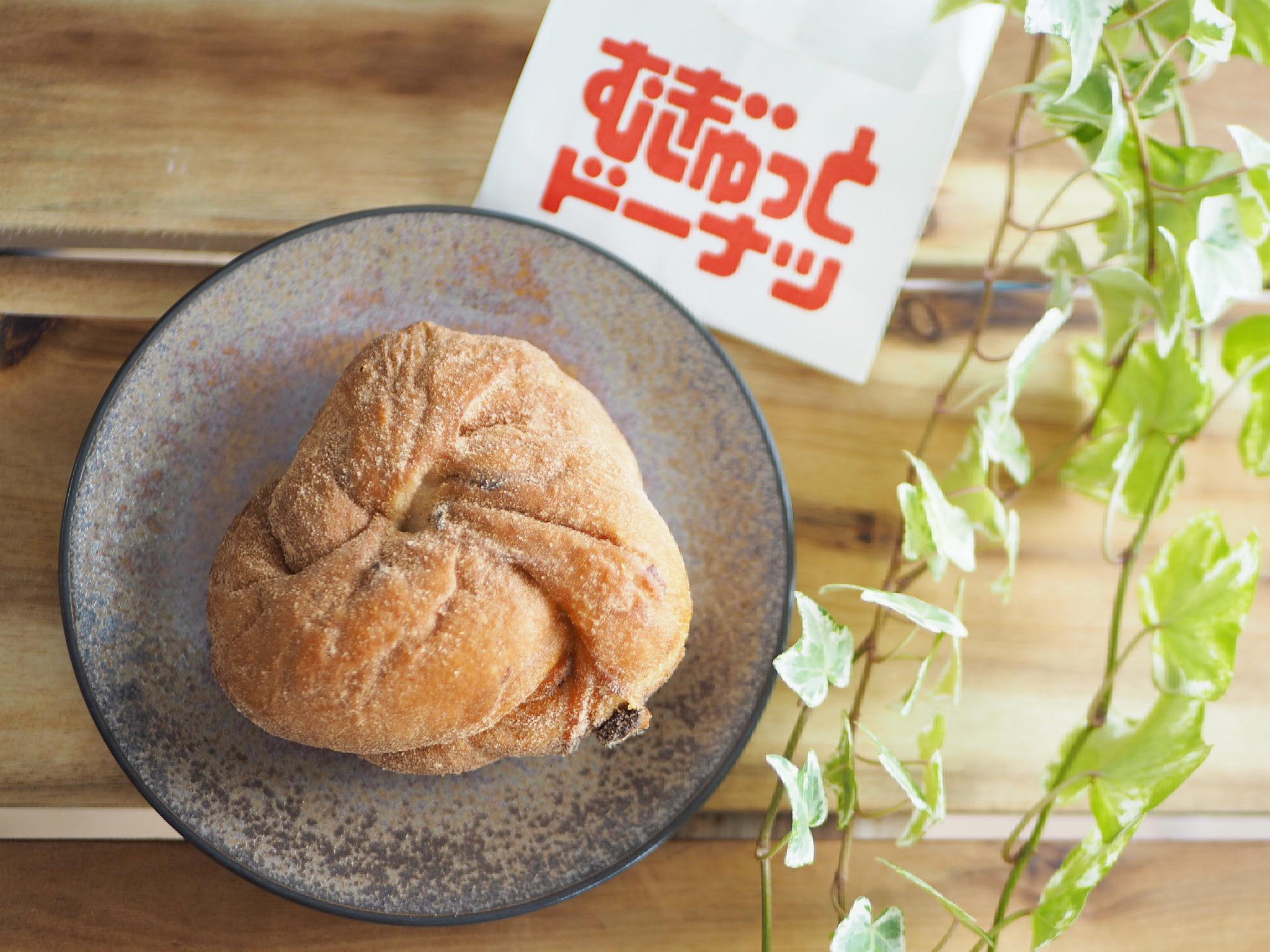【ミスド新作】6/11発売!新食感の「むぎゅっとドーナツ」をレポ♡_9