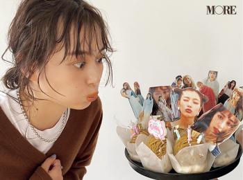内田理央の誕生日をお祝い♡【モデルのオフショット】