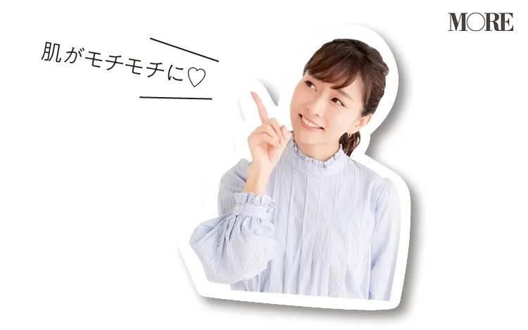 美容家の石井美保さん