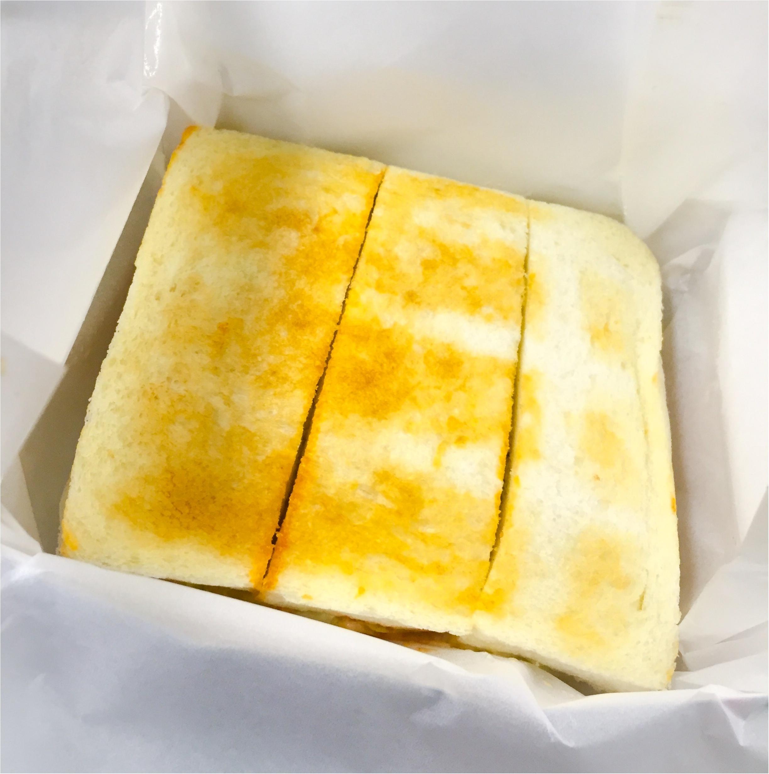 【名古屋めし】1番美味しいサンドウィッチはこれだ!【駅チカ】_3