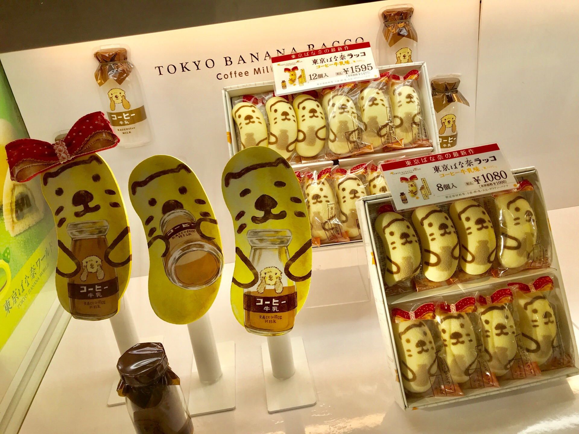 【帰省みやげ】なにコレ可愛すぎる!東京土産のド定番《東京ばな奈》がラッコになっちゃった♡_3