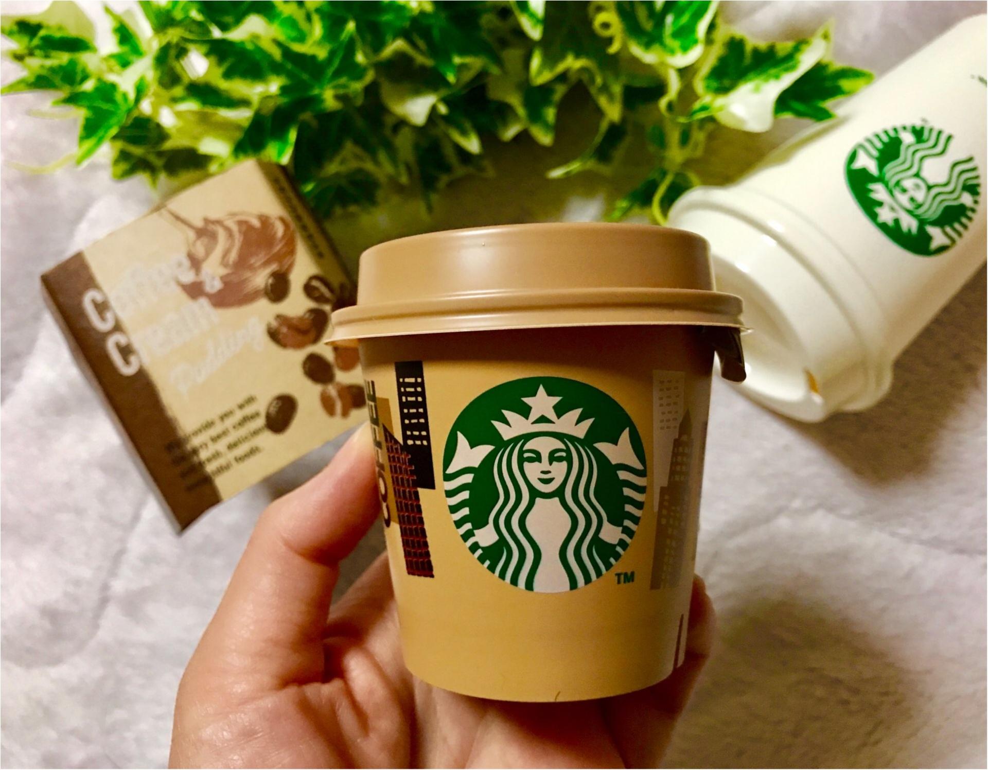 【スタバ】ドリンクだけじゃない!大人気のスタバプリンから《コーヒー&クリームプリン》が新発売★なんとプリンの中にコーヒージェリーが♡♡_4