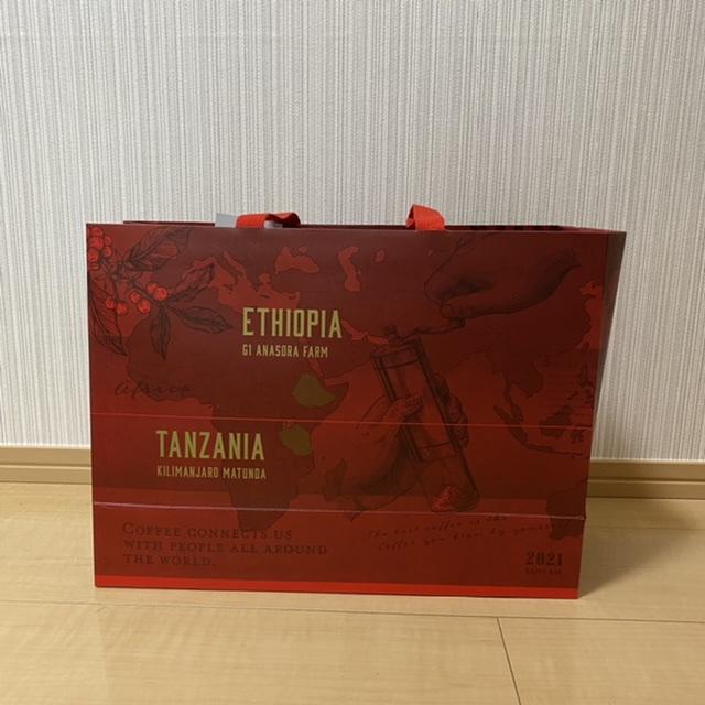 【福袋】タリーズの福袋購入しました❤︎_1