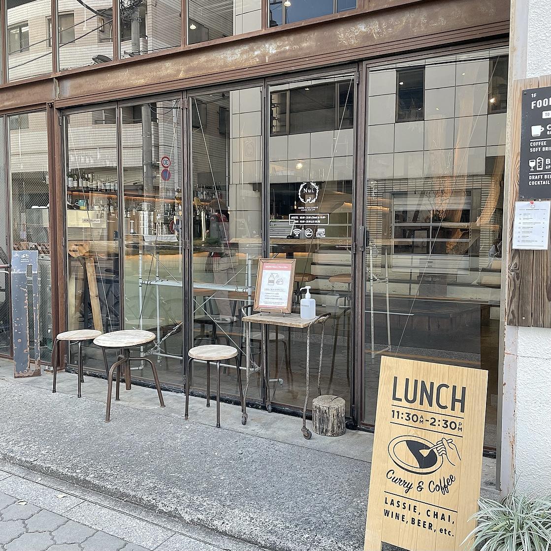 【都内カフェ】Nui HOSTEL & BAR LOUNGE_1