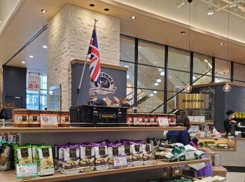 《大阪・梅田》日本初店舗!イギリス紅茶専門店【RINGTONS(リントンズ)】