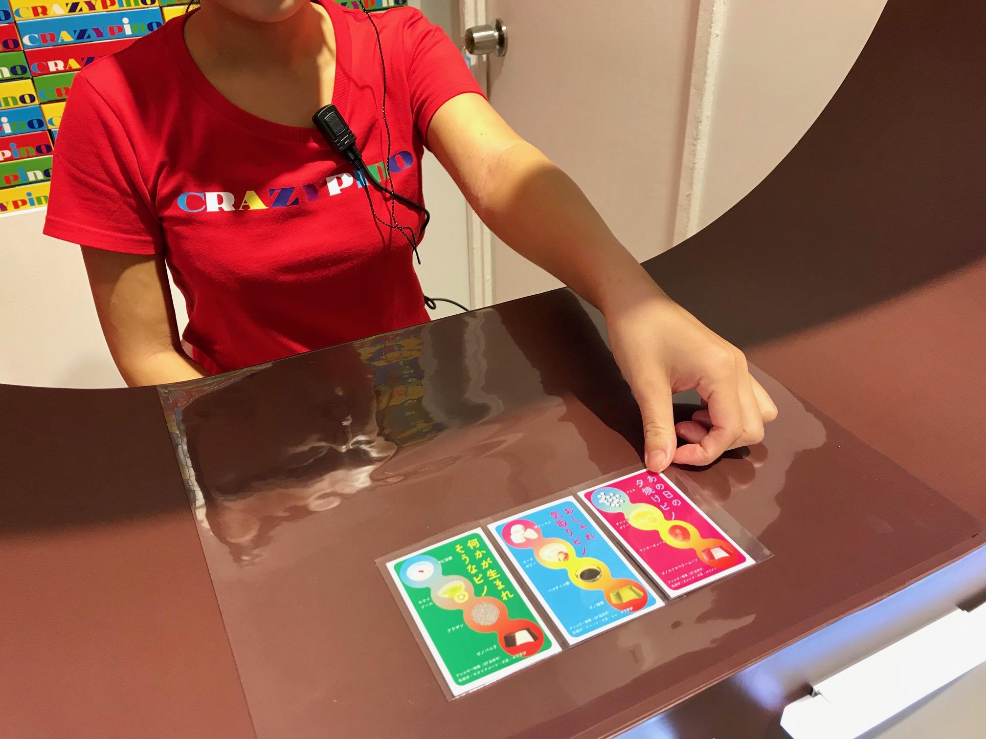 タピオカと「ピノ」を一緒に食べる!? 「ピノ」の未知の美味しさを楽しむ「CRAZYpino STUDIO」Photo Gallery_1_9